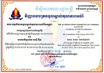 Department of Foundation Year of Asia Euro University has been assessed by ACC