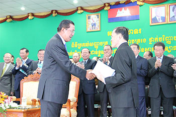 Asia Euro University (AEU) under sub decree No.០៥អនក្របក dated January 19, 2005