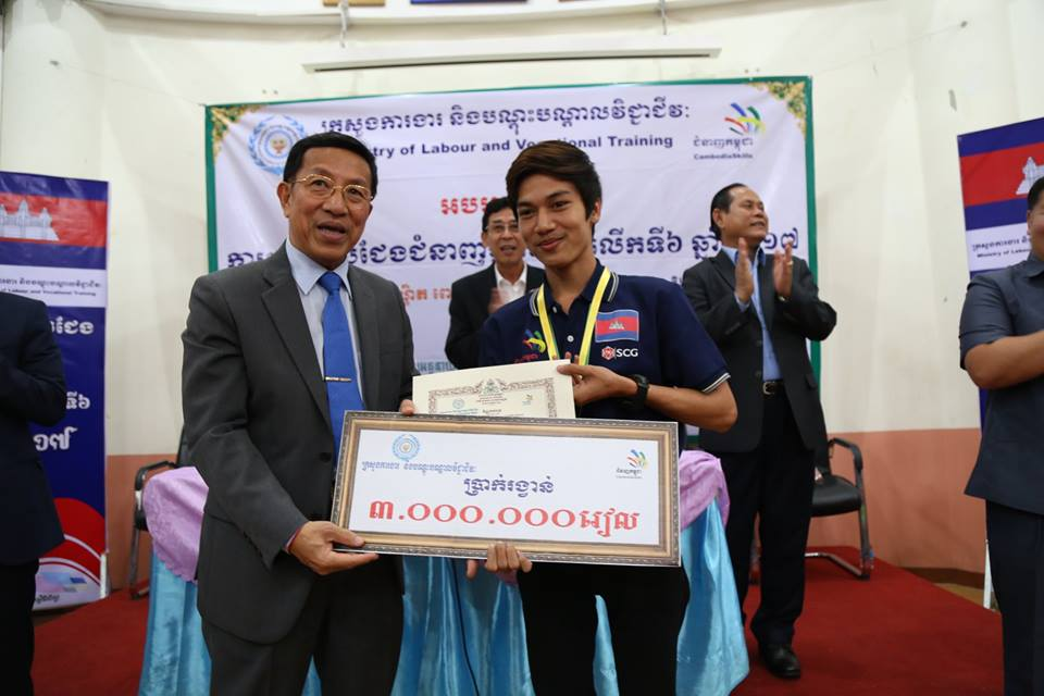 Congratulations to AEU New Record: Gold, Silver and Bronze Medal Holders Awarded in the 2017 National Skills Competition (Cambodia Skills 2017)