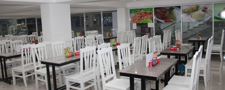 AEU Restaurant